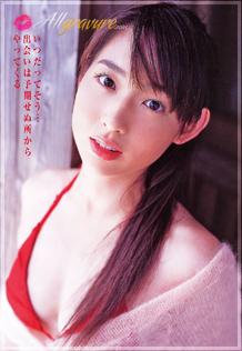 Nanako Sawa