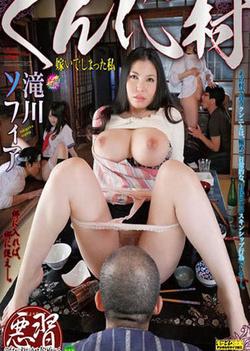 Asian teacher sex video