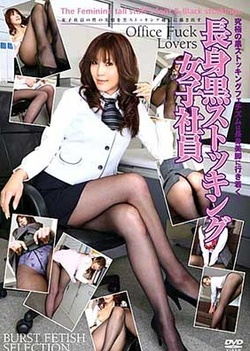 Female Employees Tall Black Stockings