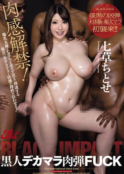 Jav black fuck japanese