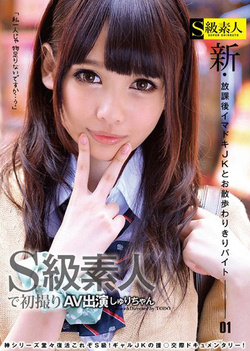 New After School Nowadays JK And Stroll Warikiri Byte 01 Sri Chan