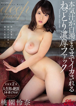 The top rated japanese big tits and busty jav videos-39437