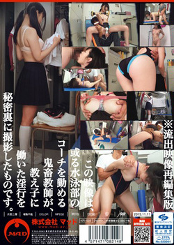 Girls' School Swimming Club Voyeur Film No.002