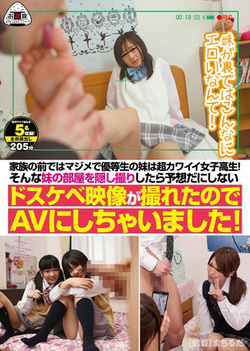 Honor Student Sister In Serious In Front Of The Family Is Super Cute School Girls!