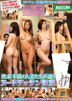 Housewives Of Frustration Attend Nude Drawing