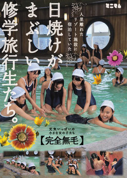 Bright Student School Trip We Sunburn You Had Stayed At Resort Secluded.