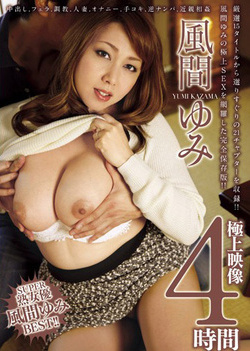 Yumi Kazama Best Video 4 Hours