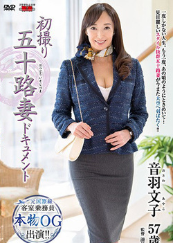 First Shooting Age Fifty Wife Document Fumiko Otowa