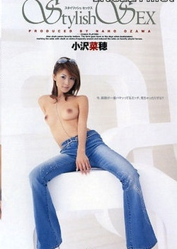 Sex. Naho Ozawa stylish