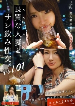 And Good Married Woman Refers Drink Intercourse.vol.01