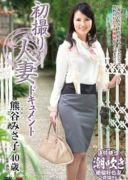 First Shooting Wife Document Kumagai Misako