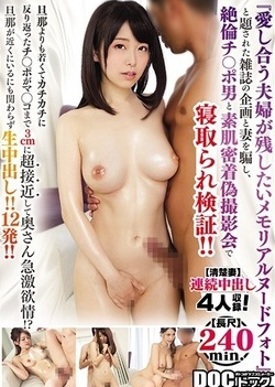 The legend of the ass japanese porn dvd