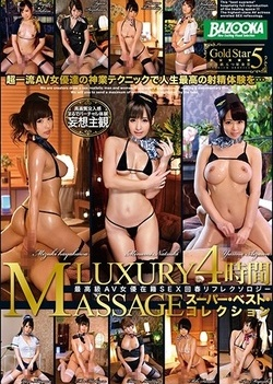 The Finest AV Actress Enrolled SEX Chunpu Reflexology Super Best Collection 4 Hours