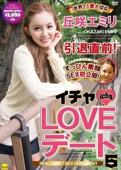LOVE Dating 5 No. 1 In The World Important Okazaki Emily