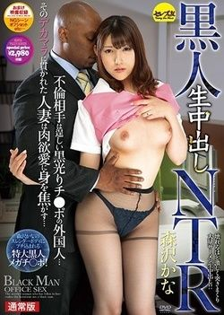 Black Cum NTR Affair Partner Is A Lonely Black Light Chi - Port Foreigners ...