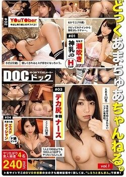 Dok Amachua Channel Vol.1