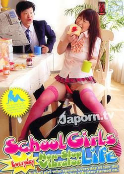 School Girls Everyday Non-Stop Vibrator Life