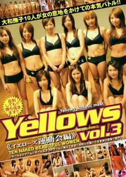 Yellows Vol 3 -Ten Naked Beautiful Woman