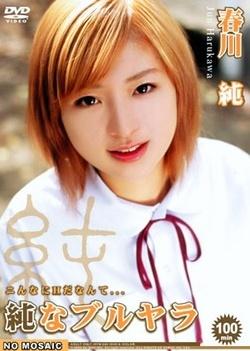 Tokyo Momo Series: Jun's Burusera