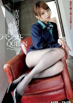 Pantyhose QUEEN
