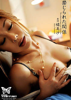 Sex with Married Woman : Misa Tachibana
