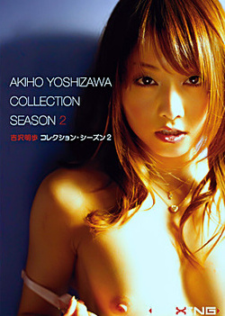 Akiho Yozhizawa Collection Season 2