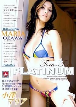 Tora-Tora Platinum Vol 52