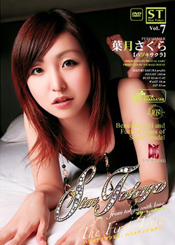 Star Tokyo Vol.7 : Sakura Hazuki