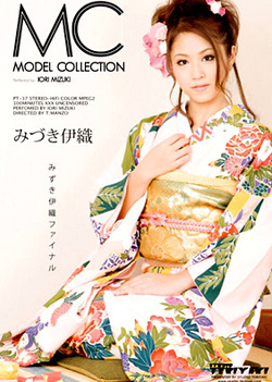 Model Collection : Iori Mizuki
