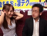 Sexy babe Mao kurata gives a steamy blowjob picture 12