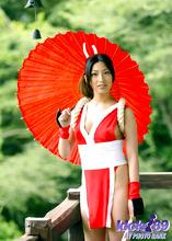 Asakawa Ran - Picture 9