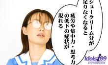 Hayakawa Saki - Picture 47