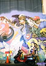 Honoka - Picture 11