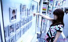 Honoka - Picture 13