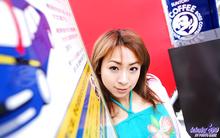Karen Ichinose - Picture 6