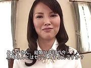 Misako Kumagai creamed after a sweet session