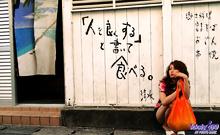 Nao Yoshizaki - Picture 5