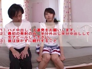 Japanese teen Iku Natsumi with shaved pussy gets fucked and creampied