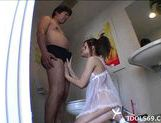 Yua Aida Enjoys Giving Her Guy A Blowjob In The Bathroom