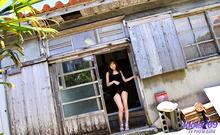 Yua Aida - Picture 14