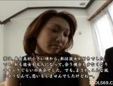 Japanese AV Model Gets A Backside Sex Treat