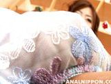 Beautiful Asian cutie Keiko Morikawa exposes her anal and pussy picture 1