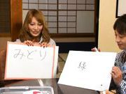 Kirara Asuka Lovely Japanese babe