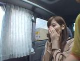 Teen Chika Eiro Fucked With Sex Toys In A Moving Car picture 6