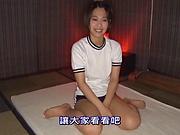 Japanese teen got cum on tits after sex