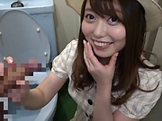 Bitchy Asian cutie Amane Shizuka gives a blow in a toilet