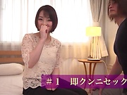 Japanese woman cheats on her husband