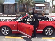 Mizuki Miri featured in a sizzling action