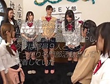 Tokyo schoolgirls show their kinky skills picture 2