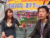 Aisaka Haruna had hardcore action picture 12